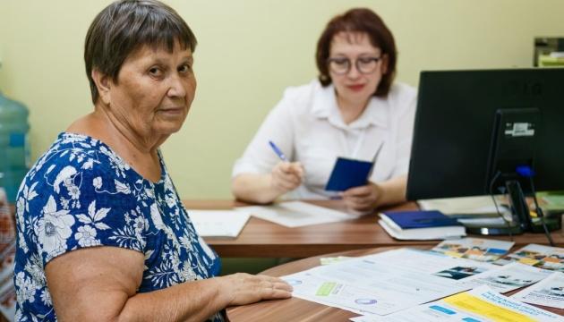 Пенсійні послуги у ЦНАП: чому потрібні, але важко заходять?