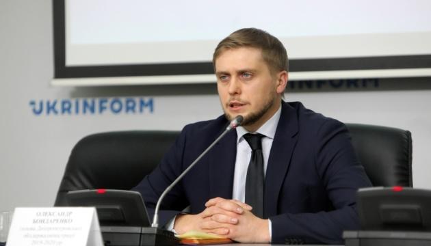 Новий водогін до двох військових містечок на Дніпропетровщині усунув перебої з постачанням води