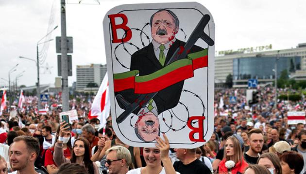 Українська та білоруська медіаспільноти засудили порушення свободи ЗМІ в Білорусі