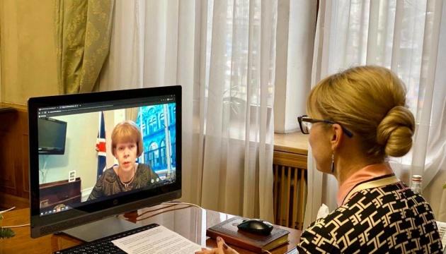 Буславець анонсувала вступ України до Безвугільного альянсу
