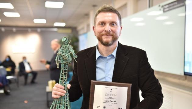 Лауреатом Премії Шевельова 2020 року став Тарас Лютий