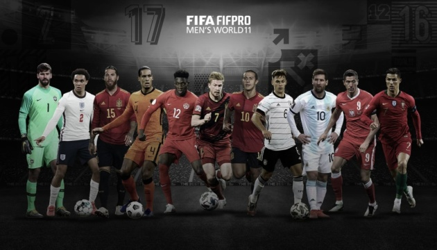 ФИФА назвала символическую сборную 2020