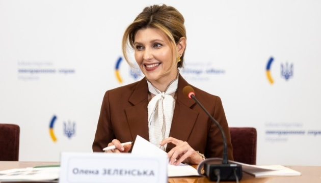 Ukraine's First Lady participates in annual meeting of ambassadors