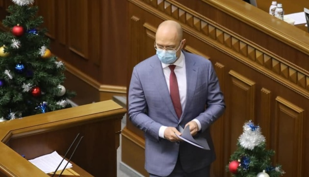 За гроші бюджету COVID-щеплення зроблять 50% населення - Шмигаль