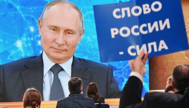 В Конгрессе США призывают усилить противодействие клептократии РФ в мире