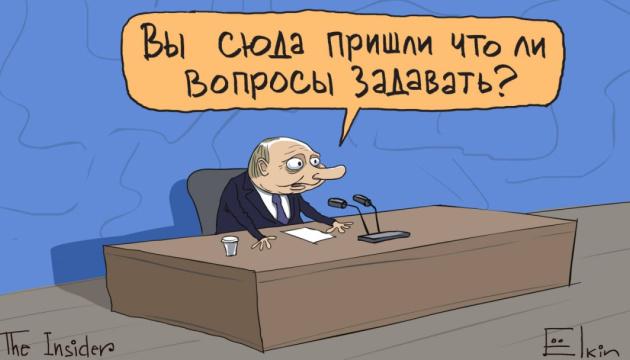 Відмовки, обмовки і зізнання Путіна в отруєнні Навального