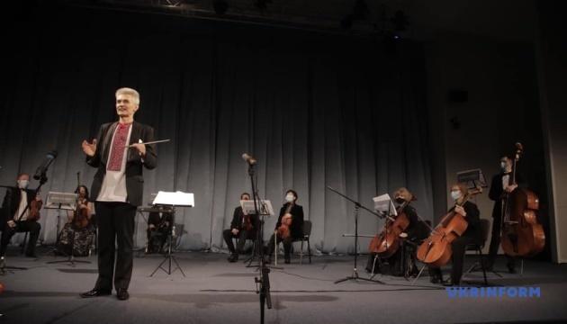 В Киеве стартовал международный проект «Вернем« Щедрик »украинское гражданство»