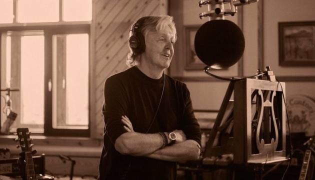 Пол Маккартні випустив записаний на самоізоляції новий альбом