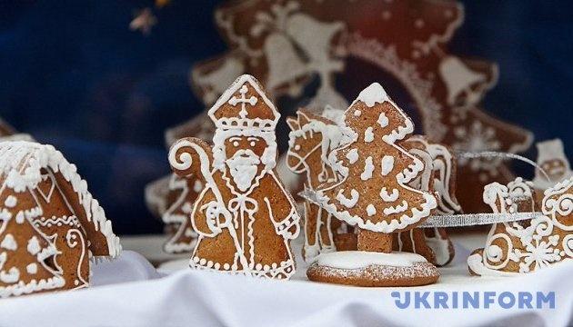 19 декабря: народный календарь и астровестник