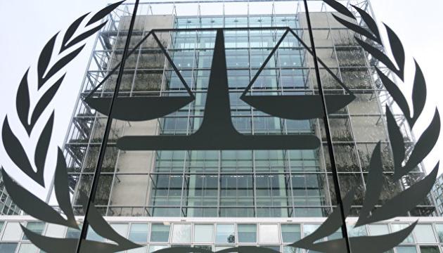 В Україні можуть відкрити представництво прокурора Міжнародного кримінального суду