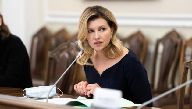 Перша леді відзначила кроки у протидії домашньому насильству в Україні