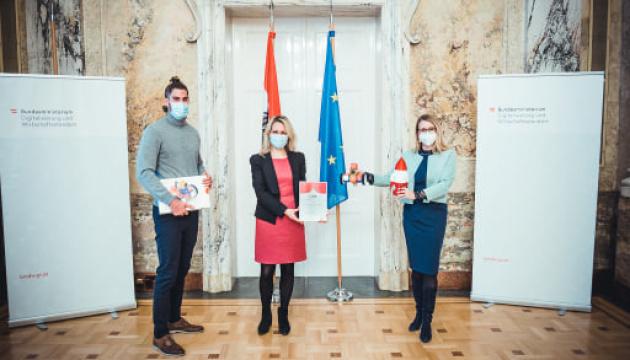 Стартап з українською співзасновницею переміг в інноваційному конкурсі в Австрії