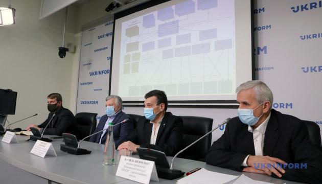 В Україні планують створити Міжнародний центр реабілітації дітей загиблих військових