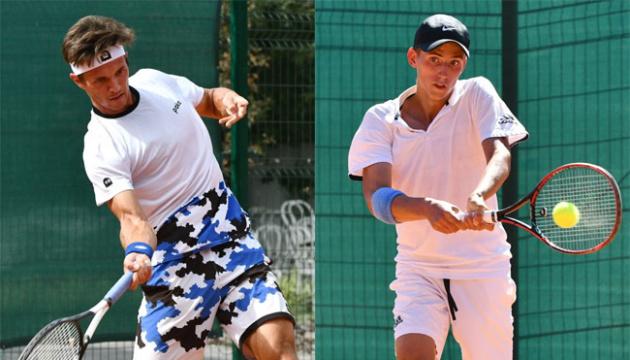 Двоє українців розіграють титул на тенісному ф'ючерсі в Анталії