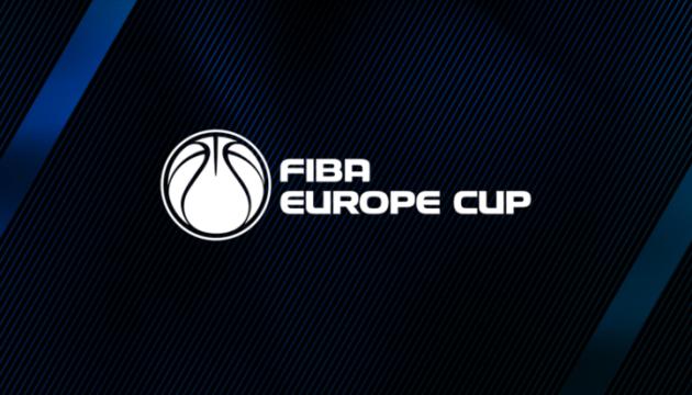 Баскетбол: стали відомі господарі групових матчів Кубка Європи ФІБА