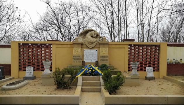 У Чехії завершили наймасштабніший проєкт із відновлення українських місць пам'яті - посол