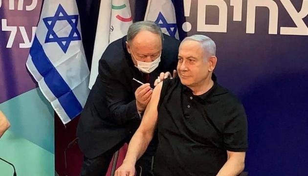 Усі дорослі ізраїльтяни отримають щеплення від COVID-19 до квітня — Нетаньягу