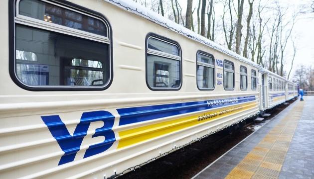 У Києві дитяча залізниця запустила «Полярний експрес»