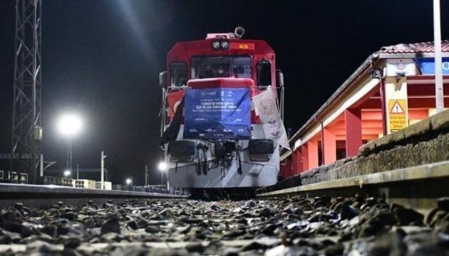 Перший вантажний потяг з Туреччини до Китаю прибув у пункт призначення