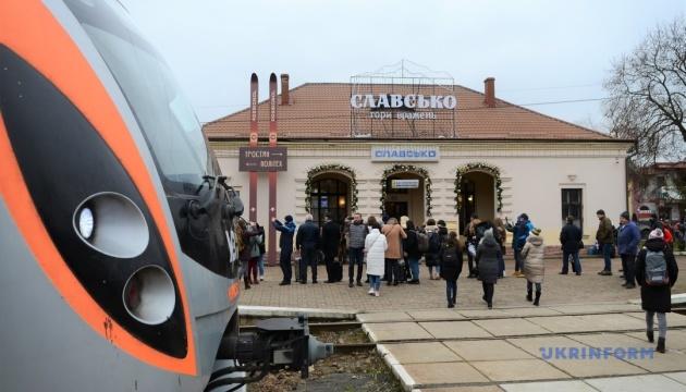 Інтерсіті+ з Києва до Славського стане «Бойківським експресом»