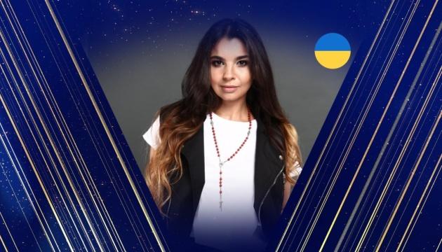 Українська співачка виграла пісенне Тюркбачення