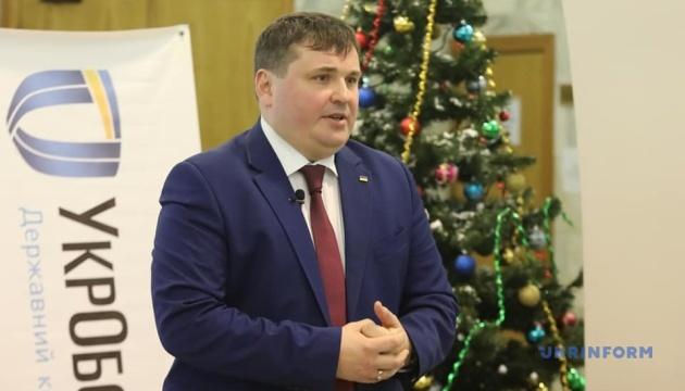 Укроборонпром почав корпоратизацію - Гусєв підписав наказ