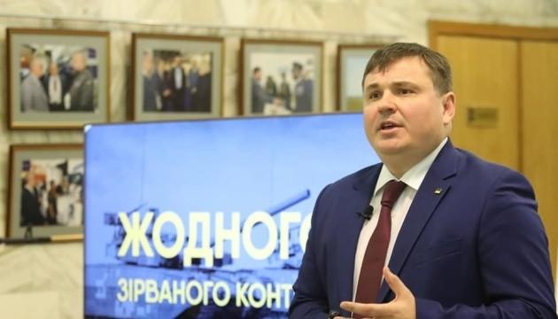 На $140 мільйонів: Гусєв про підтверджені домовленості Укроборонпрому з Індією
