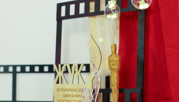 Шкільний кінофестиваль «ЖУК» назвав переможців