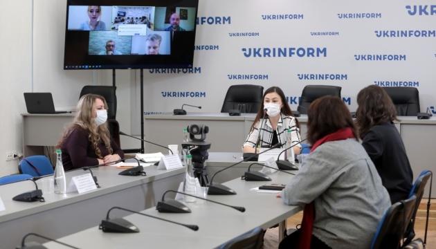 У Києві презентували онлайн-посібник для правозахисників