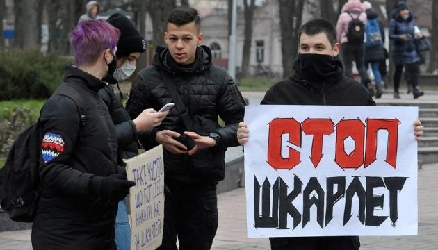 У різних містах провели акції проти призначення Шкарлета
