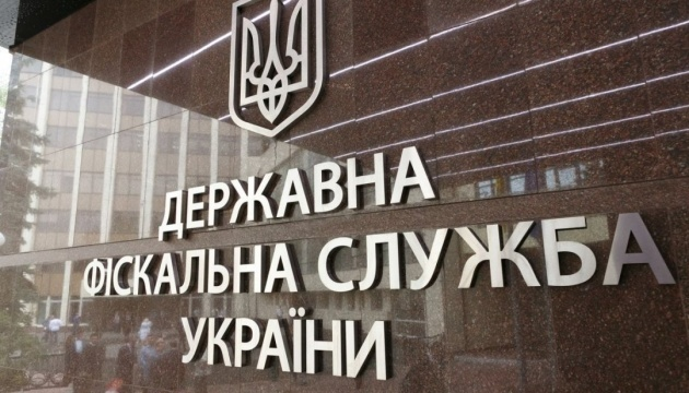 Vadym Melnyk appointed as head of State Fiscal Service
