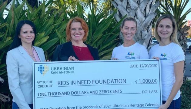 Українці Техасу пожертвували для сиріт в Україну $1000