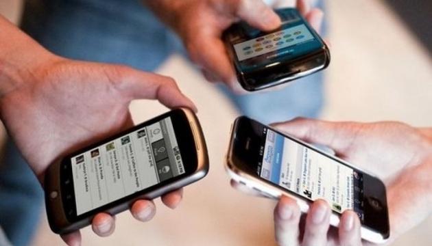 Київстар збільшив покриття 4G ще у чотирьох областях