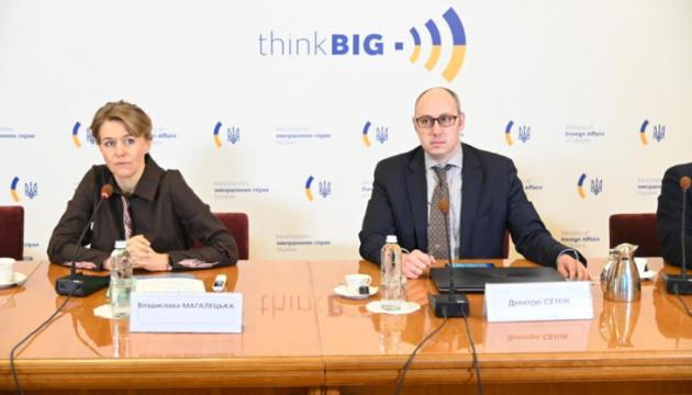 Дипломати обговорили реалізацію завдання Президента з економізації зовнішньої політики
