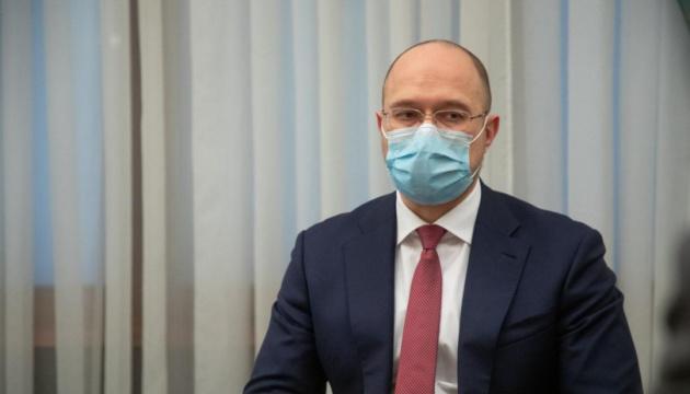 Шмигаль обговорив з послами G7 та Євросоюзу закупівлю COVID-вакцини