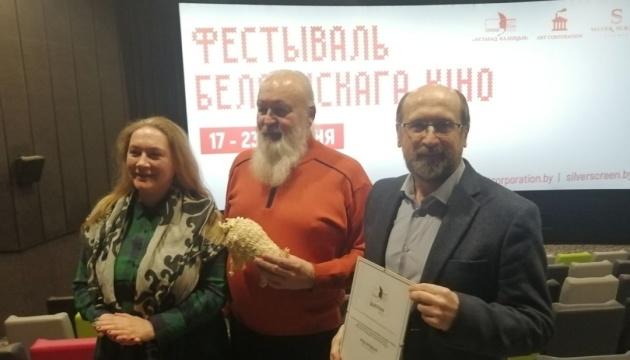 Фільм «Код предків» виграв нагороду на кінофестивалі в Мінську