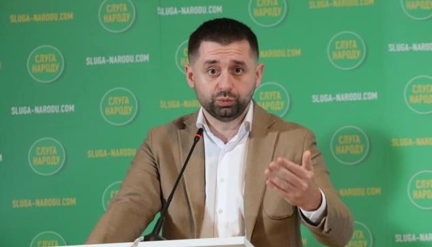 Сервіс українською: «слуги народу» ще не розглядали скасування штрафів