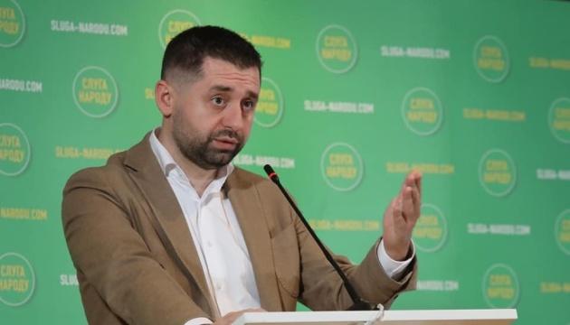«Слуга народу» проситиме Зеленського балотуватися на другий термін - Арахамія
