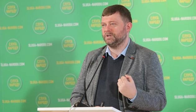 «Слуга народу» подасть звіт за перший квартал 2020 року у січні – Корнієнко