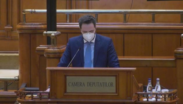 Голова СУР склав присягу в румунському парламенті