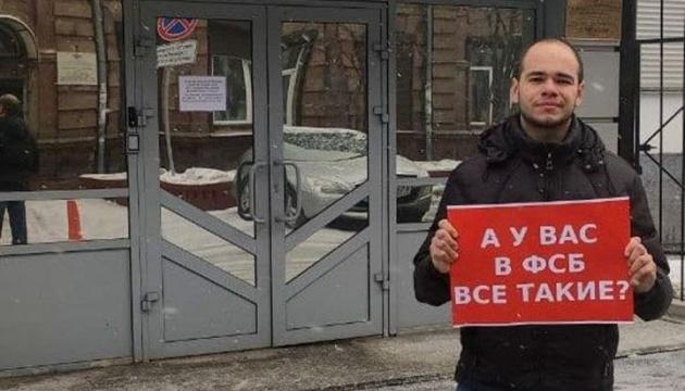 У Сибіру пройшли пікети після публікації Навального про отруєння