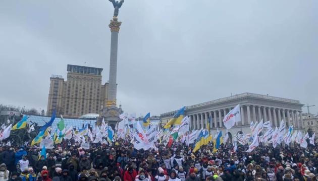 Предприниматели снова протестуют в центре Киева