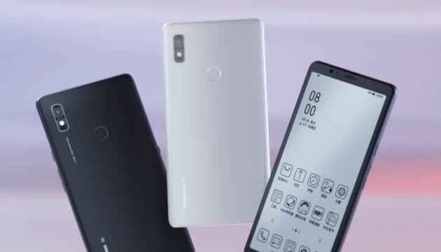 У Китаї представили смартфон з чорно-білим екраном і 5G