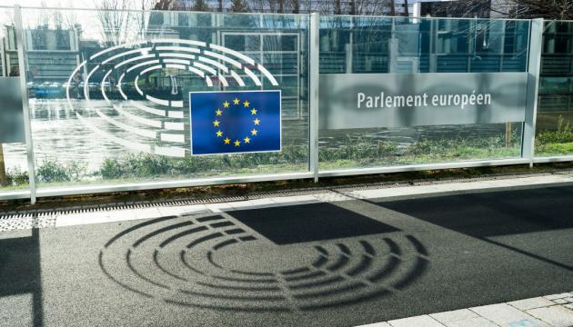 Plataforma de Crimea presentada en el Parlamento Europeo