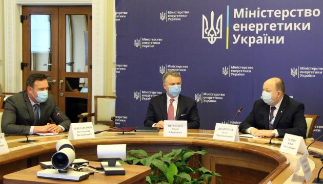 Енергетичному міністерству представили нового керівника
