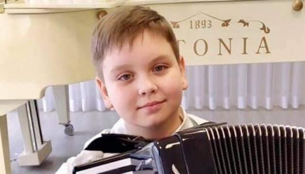 Восьмирічний український акордеоніст переміг на міжнародному конкурсі у Франції