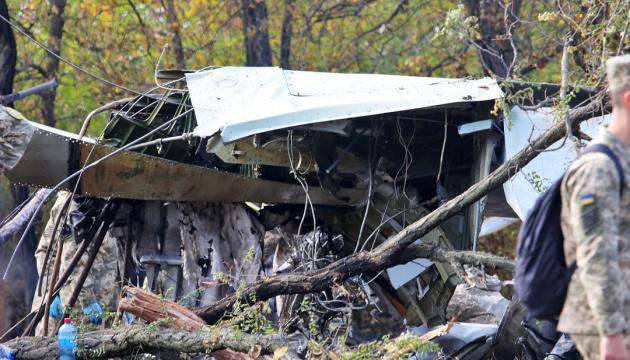 Катастрофа Ан-26: командувача Повітряних сил відпустили під особисте зобов'язання
