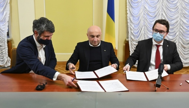 Ukraine to create website about Russia's armed aggression in Donbas, Crimea