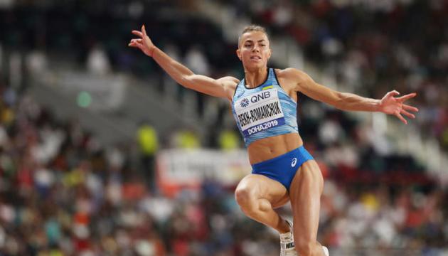 Bekh-Romanchuk, la mejor saltadora de longitud de 2020 según Track & Field