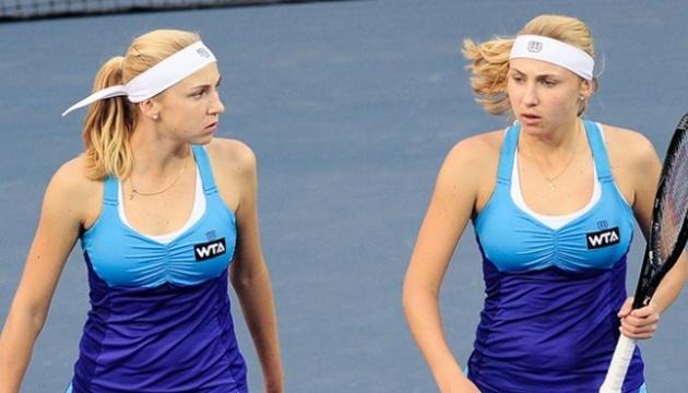 П'ятеро українок виступлять у парному розряді Australian Open-2021